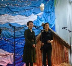 II Międzyszkolny Konkurs Kolęd i Pastorałek