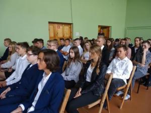 swieto szkoly20199